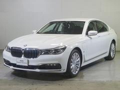 BMW740eアイパフォーマンス 全国保証 ハーマンカードン