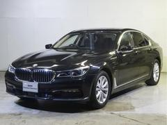 BMW740e マッサージシート レーザーライト 走行中充電機能