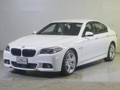 BMW523i Mスポーツ ザ・ピーク 最長4年保証加入可能