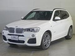 BMW X3xDrive 20d Mスポーツ 19インチ 衝突軽減