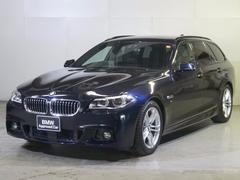 BMW528iツーリング Mスポーツ ガラスサンルーフ ACC