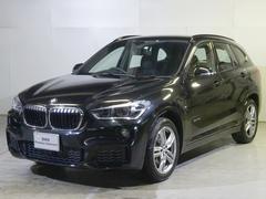 BMW X1xDrive 18d Mスポーツ コンフォート BSI加入済