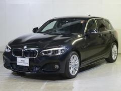 BMW118d Mスポーツ BSI加入済 LED バックカメラ