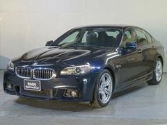 BMW523i Mスポーツ 全国保証 全国納車