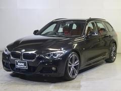 BMW320dツーリング Mスポーツ HDDナビ・ACC・全国保証
