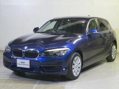 BMW118i BSI加入済 全国保証 新車保証継承