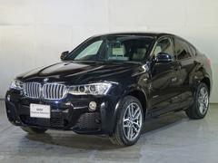 BMW X4xDrive 28i アイボリーレザー サンルーフ 全国保証