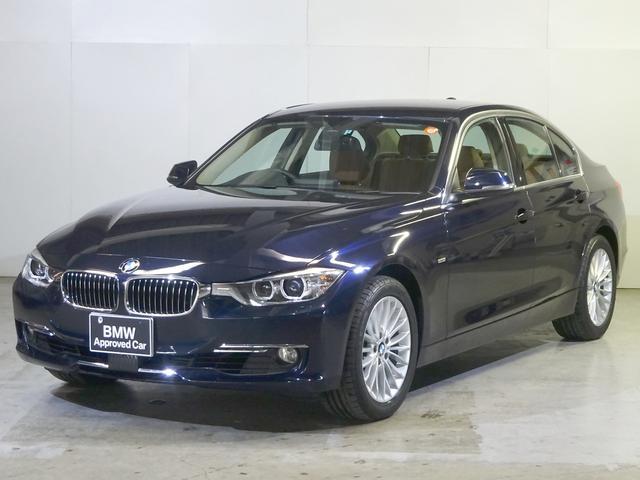 BMW 320iラグジュアリー ACC HDDナビ