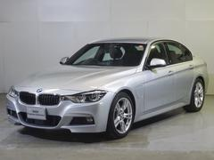 BMW330e Mスポーツ 衝突軽減 LED ACC 全国保証