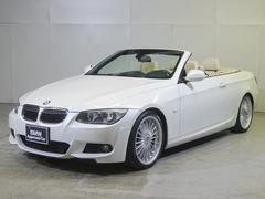 BMW335iカブリオレ Mスポーツ 19インチ HDDナビ