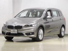BMW218iグランツアラー ラグジュアリー 歩行者検知 自動駐車