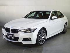 BMW320d Mスポーツ エクスクルーシブスポーツ