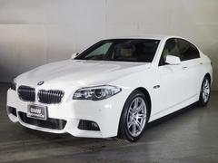 BMW523dブルーパフォーマンスMスポーツパッケージ