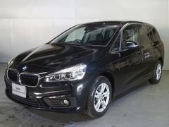 BMW218iグランツアラー LEDライト バックカメラ 全国保証