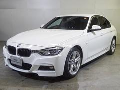 BMW320d Mスポーツ LEDライト ACC 全国保証