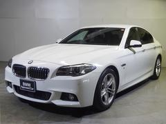 BMW523d Mスポーツ 衝突軽減ブレーキ 電動シート 全国保証