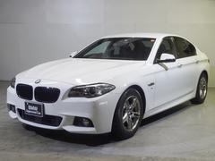BMW523d Mスポーツ ブラックレザー 全国保障 ACC