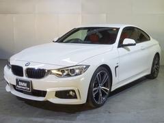 BMW420iクーペ Mスポーツ 19インチ 赤レザー 全国保証
