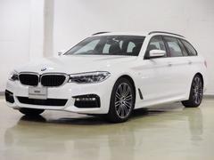 BMW523iツーリング Mスポーツ 全方位カメラ 全国保証