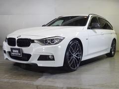 BMW320iツーリング Mスポーツ オートマテール 全国保証