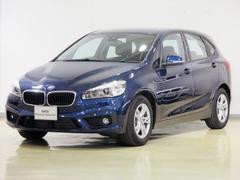 BMW218dアクティブツアラー エコモード バックカメラ