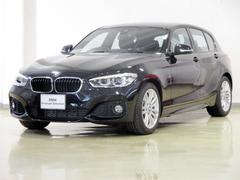 BMW118i Mスポーツ バックカメラ LEDフォグ 全国保証