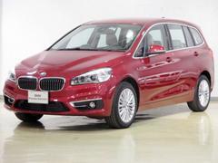 BMW218iグランツアラー ラグジュアリー 新車保証継承