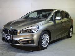 BMW218dAT ラグジュアリー コンフォートPKG 自動駐車