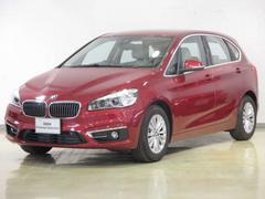 BMW218iAT ラグジュアリー バックカメラ 全国保証