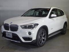 BMW X1xDrive 20i xライン バックカメラ 衝突軽減