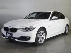 BMW320d スポーツ スポーツAT ACC 認定中古車全国保証