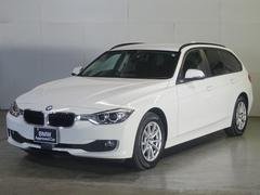 BMW320dツーリング ACC 最長4年全国保証加入可能