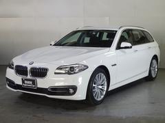 BMW523iツーリング ラグジュアリー 衝突軽減 全国保証