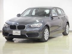 BMW118i クルーズコントロール エコモード ETC 全国保証