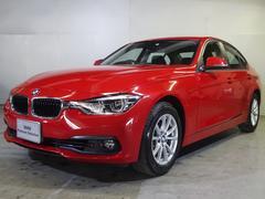 BMW318i メンテナンスパック加入済み 全国2年保証付
