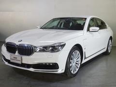 BMW740e 走行中充電機能 19インチ マッサージ LED