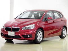 BMW218dアクティブツアラー 自動駐車機能 タッチパネルナビ