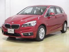 BMW218iAT ラグジュアリー タッチパネル ACC 自動駐車