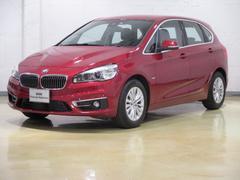 BMW218dアクティブツアラー ラグジュアリー 電動レザーシート