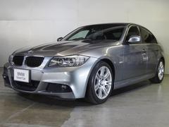 BMW320i Mスポーツ LCIモデル キセノン サンルーフ
