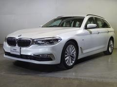 BMW523dツーリング ラグジュアリー 全方位カメラ 全国保証