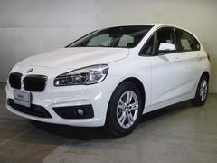 BMW218dAT 自動駐車 セーフティ コンフォート 全国保証