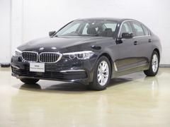 BMW523i ステアリングアシスト SOSコール エコモード