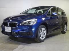 BMW218dグランツアラー 歩行者検知ブレーキ BSI付 LED