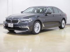 BMW523iラグジュアリー 自動駐車 ACC ローラーブラインド