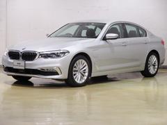 BMW530eラグジュアリー 走行中充電機能 全方位カメラ ACC