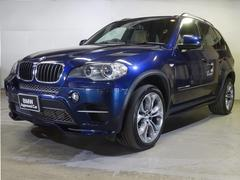 BMW X5xDrive 35d Mスポーツ ダイナミック ヘッドアップ