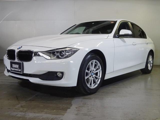 BMW 320d クルコン 電動シート 衝突軽減 エコモード