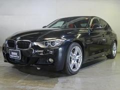 BMW328i Mスポーツ スマートキー Mスポーツブレーキ