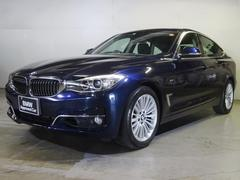 BMW 320iグランツーリスモ ラグジュアリー パノラマサンルーフ